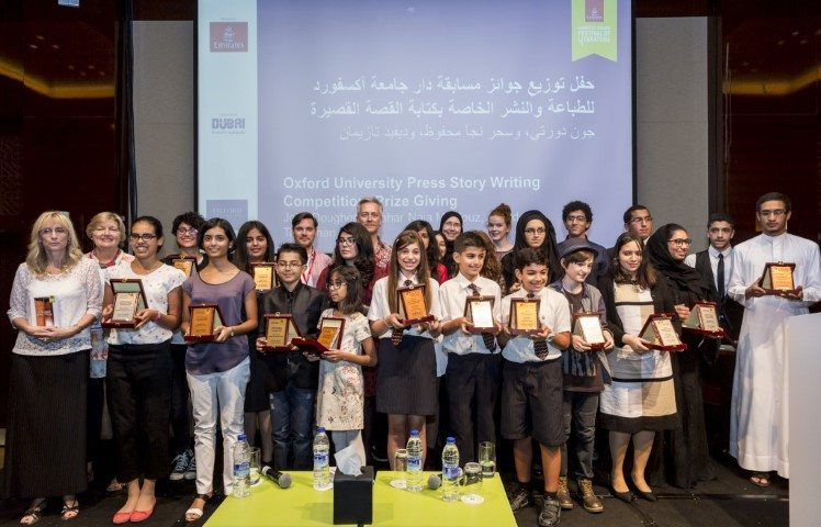 Oxford-University-Press-Story-Writing-Competition-Prize-Giving
