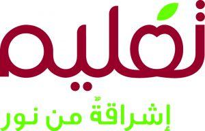 taaleem-arabic-logo_bp_rgb_hr