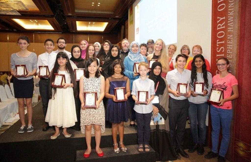 Taaleem Award Winners 2016