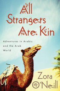 all-strangers-are-kin-hi-1-medium