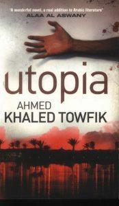 utopia-medium