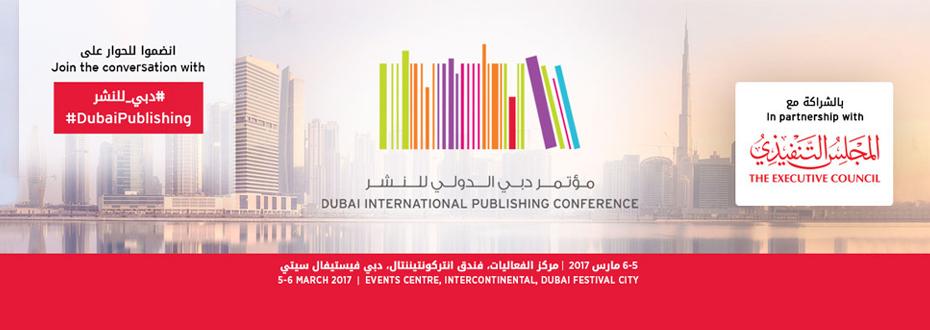 DIPC website banner2