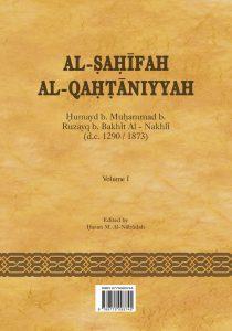 Sahifah al-Qahtaniyya of Ibn Ruzayq english
