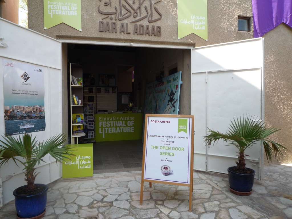 Open Door at Dar Al Adaab