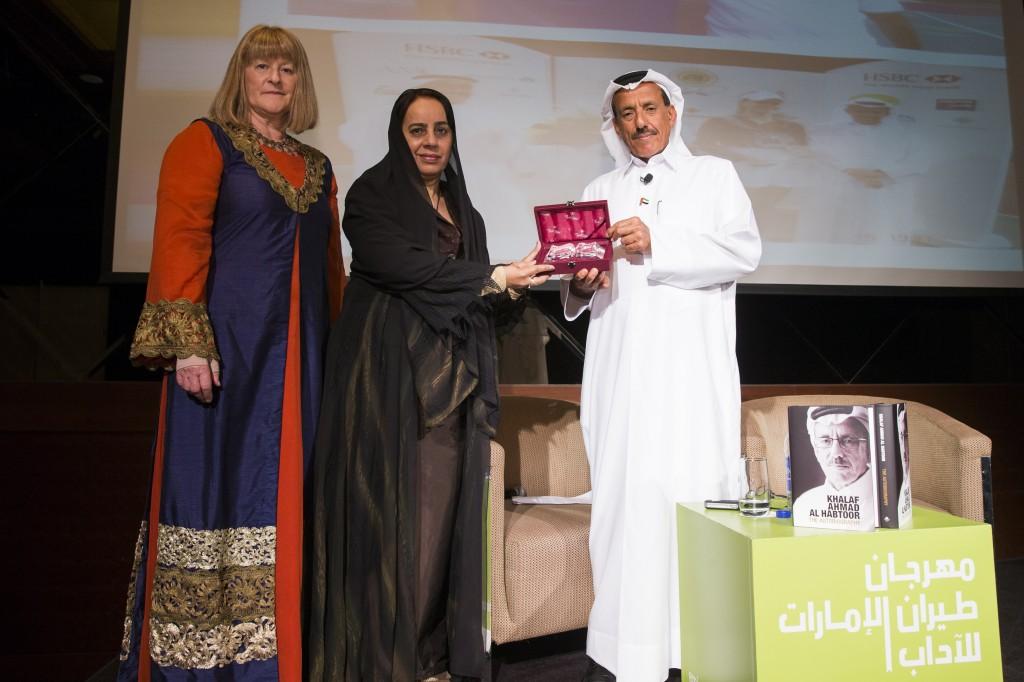 Dr. Rafia Ghubash awarded Khalaf Ahmad Al Habtoor Lifetime Achievement Award at Emirates Airline Festival of Literature