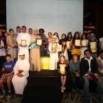 Taleem Poetry Award winners at the 6th Emirates Airline Festival of Literature